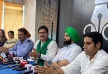 Central Govt should assure guarantee on MSP