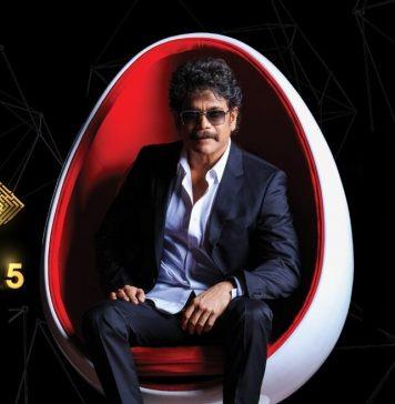 Watch Bigg Boss Telugu Season 5 Online