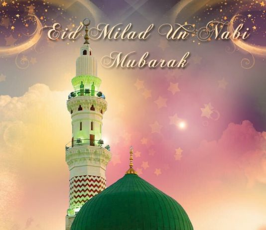 Advance Eid Milad-un Nabi SMS Messages Images Wishes Whatsapp Status DP Rabi Al Awwall 2021