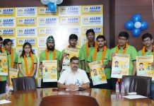 Allen Chandigarh's 4 Students secured under 100 AIR in JEE Advanced 2020-21