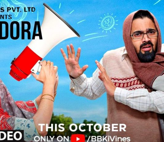 Dhindora Episode 1 Watch Online All Episodes Cast And Story Details
