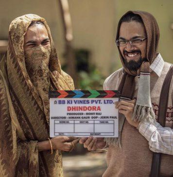 Dhindora Movie Release Date