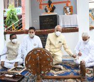 Shun sinful living&follow Gandhi ji's teaching to ensure transformation&inclusive growth of India- Governor Purohit