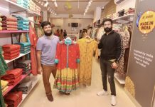Shree launches its newest store in Kharar