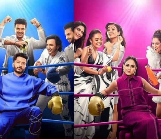 Ladies vs Gentleman Season 2 Quiz Answers 16th October 2021 Start Date & Details