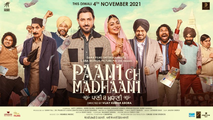 The first look poster of Gippy Grewal and Neeru Bajwa's film 'Paani Ch Madhaani' released