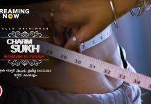 ULLU Kamar Ki Naap Charmsukh All Episodes Watch Online Star Cast & Actress Name
