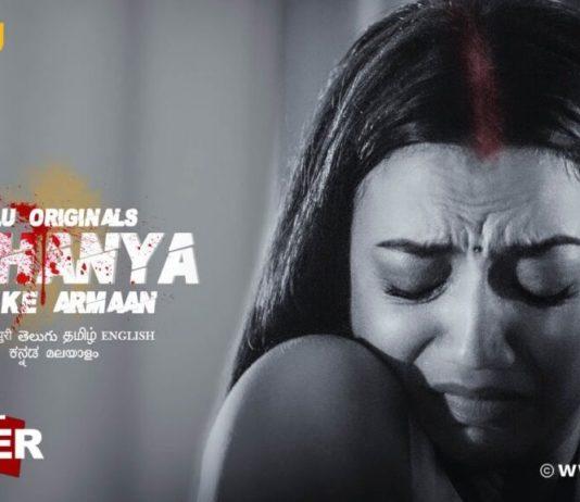 Watch Dil Ke Armaan Ullu Web Series Online (2021)