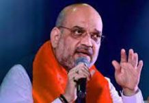 Amit Shah reviews security, meets kin of terror victims